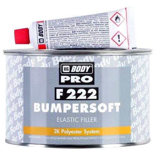 Комплект (шпатлевка, отвердитель) HB BODY PRO F222 Bampersoft 1 кг