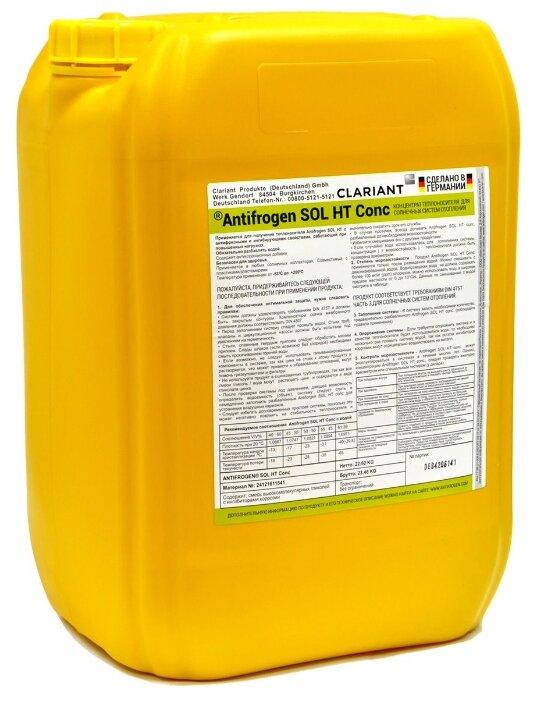 Теплоноситель пропиленгликоль Antifrogen SOL HT Conc