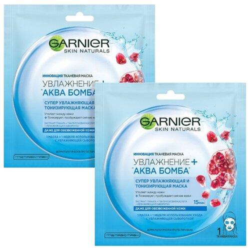 GARNIER тканевая маска Увлажнение + Аква Бомба, 32 г, 2 шт. маска тканевая для лица garnier увлажнение комфорт суперувлажняющая и успокаивающая для сухой и чувствительной кожи 2 шт по 32 г