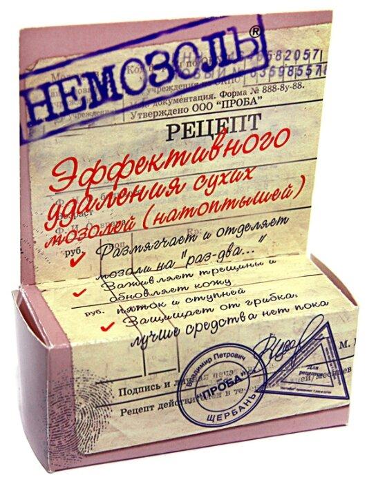 Проба Крем от натоптышей и сухих мозолей Немозоль — купить по выгодной цене на Яндекс.Маркете