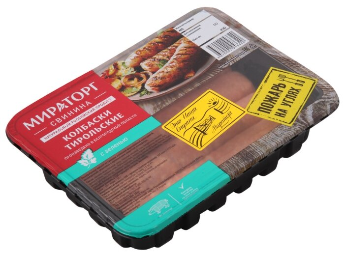 Мираторг Колбаски свиные Тирольские с зеленью