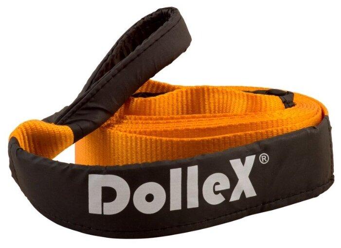 Динамический строп Dollex TD-055 (5 м) (5 т)