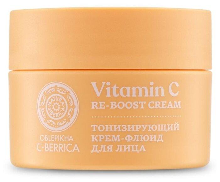 Natura Siberica Oblepikha С Berrica Professional Vitamin