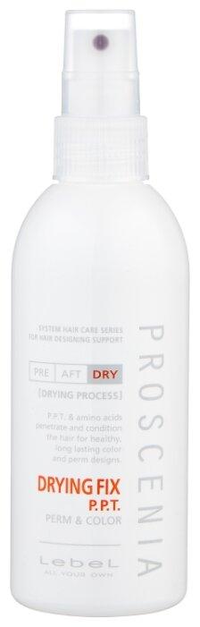 Lebel Cosmetics Сохранение цвета Средство для окрашенных волос PROSCENIA DRYING FIX