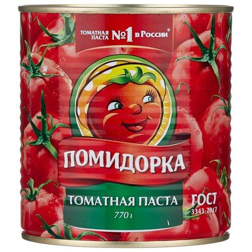 Помидорка Томатная паста, жестяная банка 770 г кубань продукт паста томатная 70 г