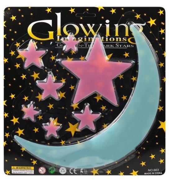 """Набор """"Светлячки: месяц, звезды"""" 7 шт. флуоресцент. Наша Игрушка 663-10"""