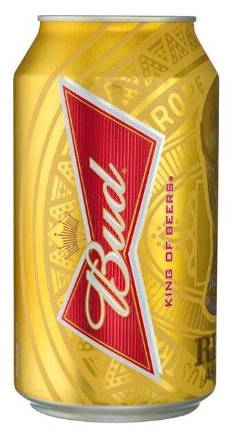 Пиво светлое Bud 0.75 л