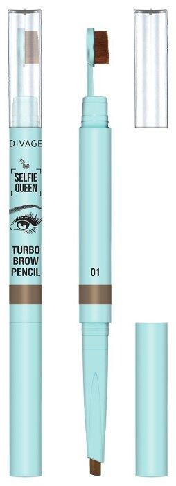 DIVAGE карандаш для бровей TURBO Selfie Queen