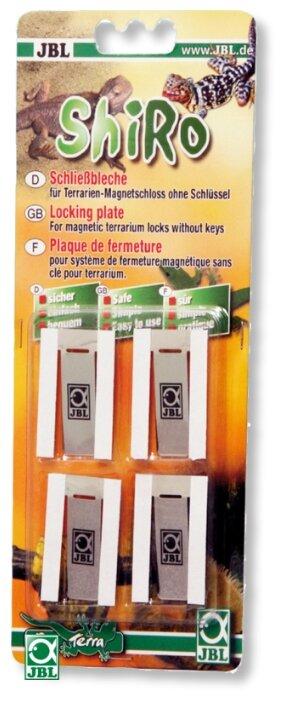 Система запирания JBL запасные пластины для системы ShiRo