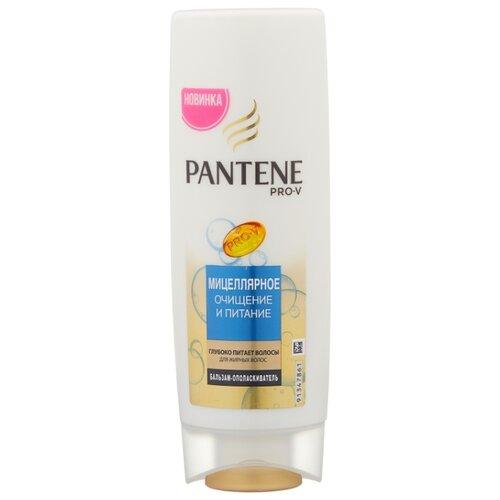 Pantene бальзам-ополаскиватель Мицеллярное очищение и питание для жирных волос, 200 мл pantene pro v бальзам ополаскиватель увлажнение и восстановление 200 мл