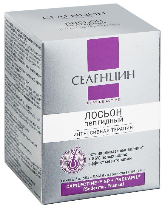 Селенцин Лосьон для восстановления густоты волос Peptide
