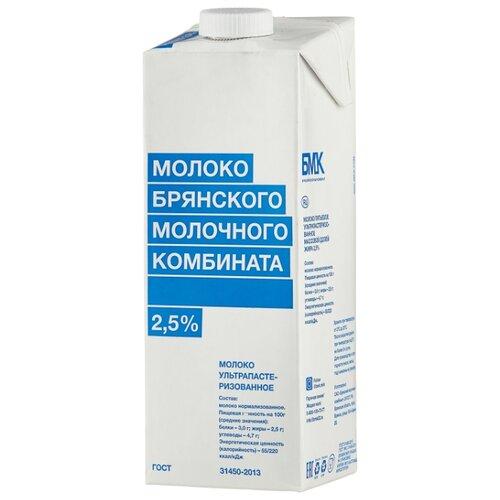Молоко Брянский Молочный Комбинат ультрапастеризованное 2.5%, 0.975 л