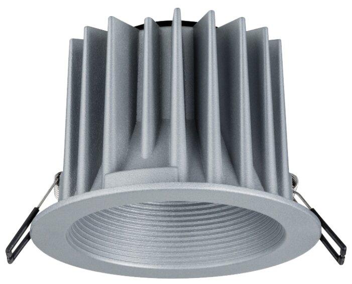Встраиваемый светильник Paulmann 92672