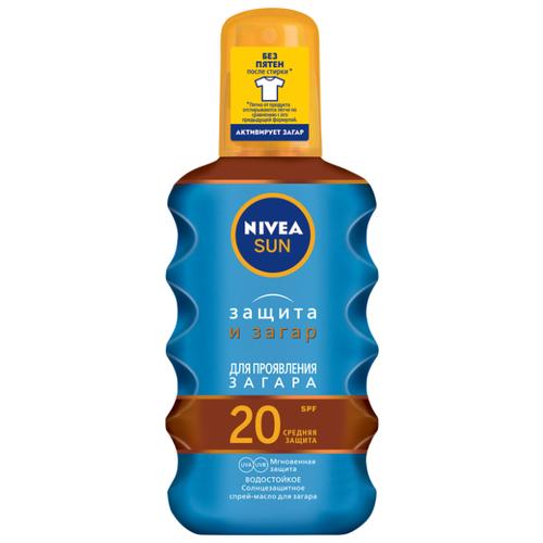 Nivea Sun солнцезащитное масло-спрей для загара Защита и загар SPF 20 200 мл spf защита