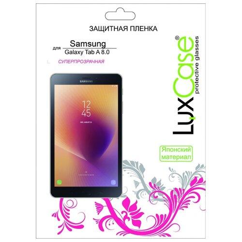 Защитная пленка LuxCase для Samsung Galaxy Tab A 8.0 / глянцевая прозрачный пленка