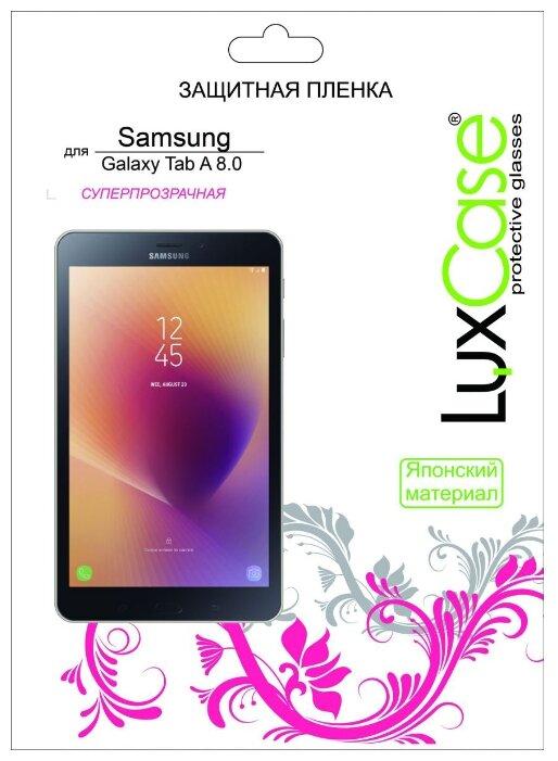 Защитная пленка LuxCase для Samsung Galaxy Tab A 8.0 / глянцевая