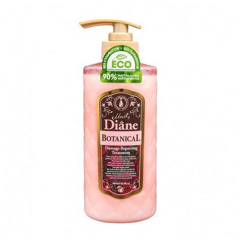 Moist Diane бальзам-кондиционер Botanical Damage Repairing Treatment, 480 мл бальзам moist diane diane volume