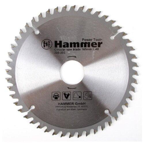 Пильный диск Hammer Flex 205-203 CSB PL 165х30 мм пильный диск hammer flex 205 106 csb wd 165х30 мм