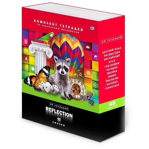 BG Упаковка тетрадей Reflection, 10 шт., клетка, линейка, 48 л. разноцветные, Тетради  - купить со скидкой