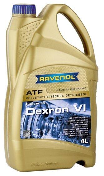 Трансмиссионное масло Ravenol ATF Dexron VI