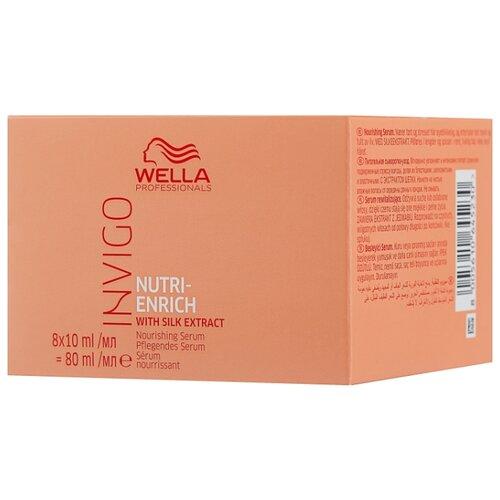 Wella Professionals INVIGO NUTRI-ENRICH Питательная сыворотка-уход для волос, 10 мл, 8 шт. wella professionals enrich bouncy foam
