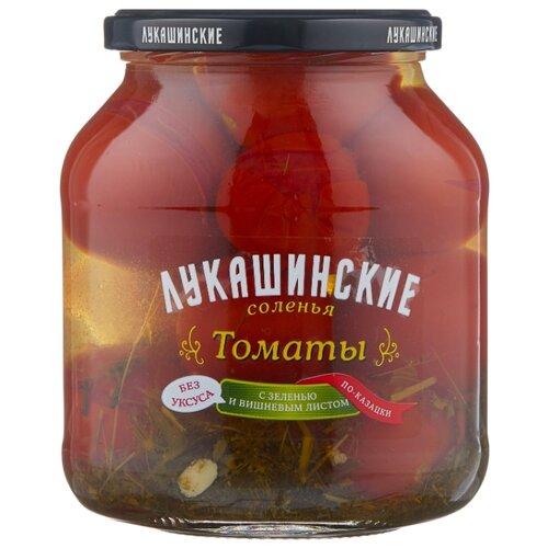 цены Томаты с зеленью и вишневым листом по-казацки ЛУКАШИНСКИЕ стеклянная банка 670 г