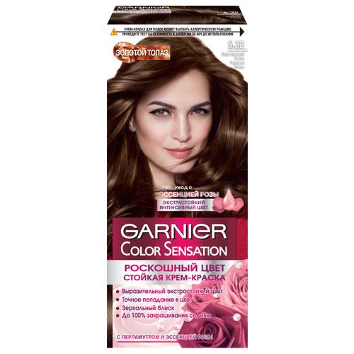 Фото - GARNIER Color Sensation Золотой Топаз стойкая крем-краска для волос, 5.32 Каштановый топаз garnier color sensation стойкая крем краска для волос 3 16 аметист