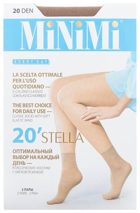 Капроновые носки Stella 20 Den набор 2 пары MiNiMi