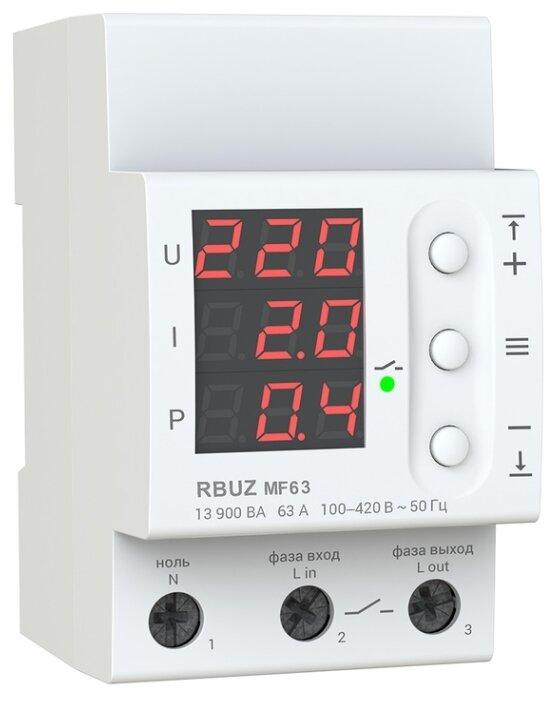 Реле контроля напряжения RBUZ MF 63