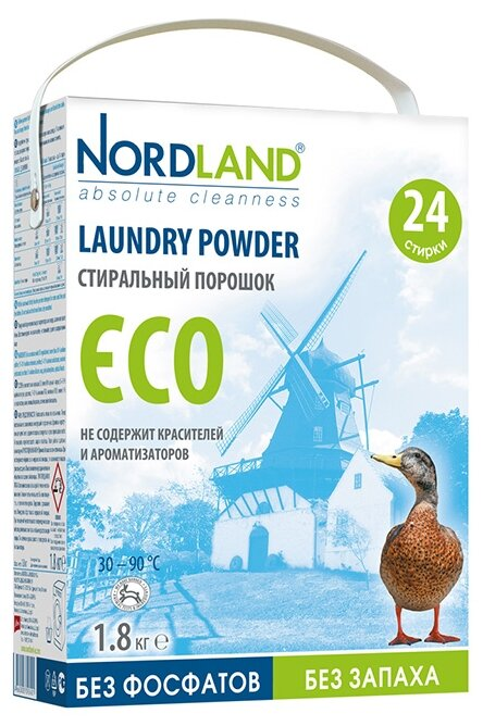 Стиральный порошок Norland ECO, 1,8 кг