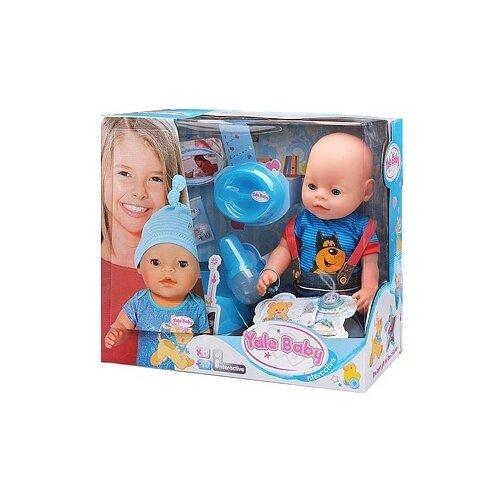 Интерактивный пупс Oubaoloon Yale Baby, 35 см, BL036C