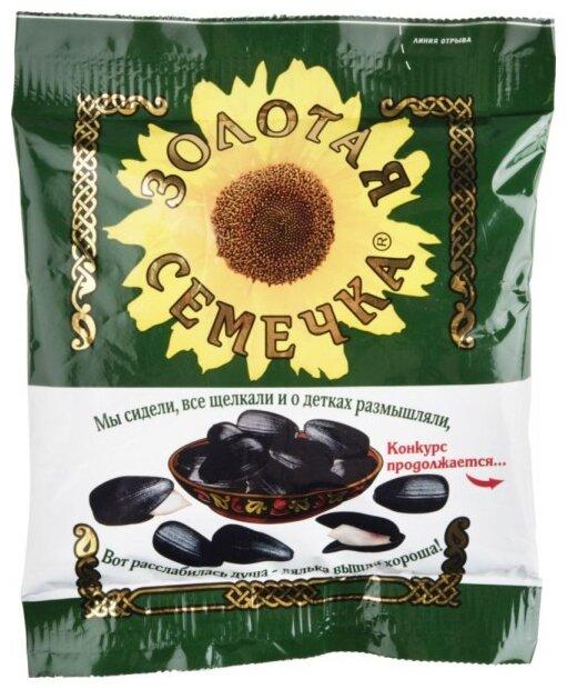 Семена подсолнечника Золотая семечка обжаренные 200 г