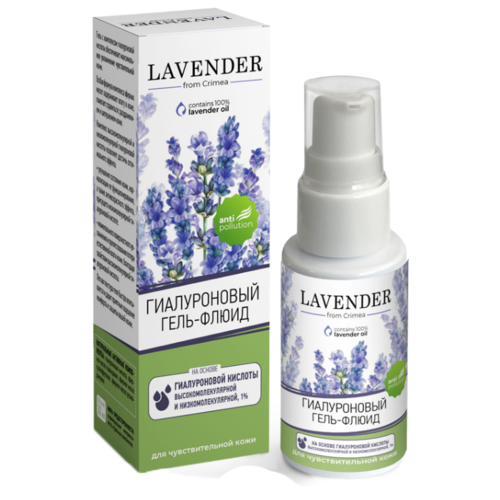 Фото - Крымская роза Lavender Гиалуроновый гель-флюид для лица для чувствительной кожи, 30 мл крымская роза lavender крем для лица омолаживающий для всех типов кожи 50 мл