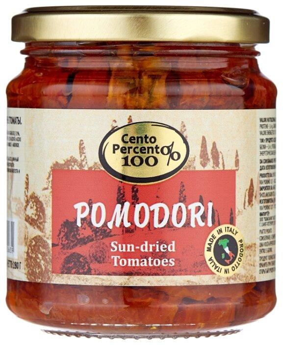 Pomodori вяленые томаты в масле Cento Percento стеклянная банка 280 г