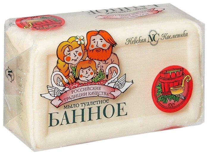 Мыло банное невская косметика купить оптом где купить новосибирскую косметику в москве
