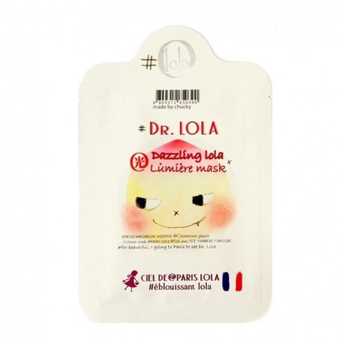Dr Lola Маска для лица тканевая успокаивающая Dazzling Lola Lumiere mask фото
