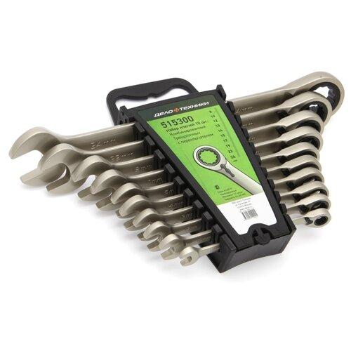 Набор гаечных ключей Дело Техники (10 предм.) 515300 набор отверток дело техники 728040