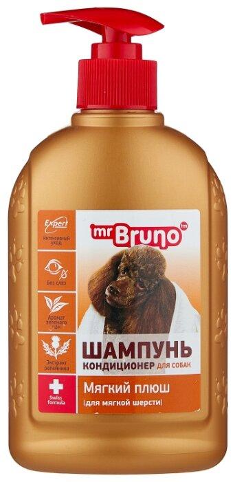 Шампунь  кондиционер Mr.Bruno №4 Мягкий плюш