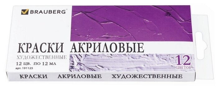 BRAUBERG Краски акриловые 12 цветов х 12 мл (191125)