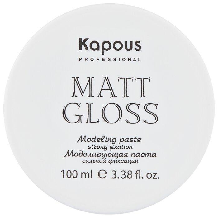 Kapous Professional Паста Matt Gloss