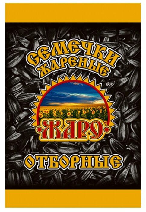 Семена подсолнечника Жаро Отборные 200 г