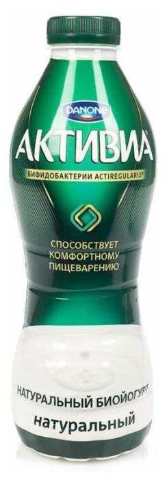 Питьевой йогурт Активиа натуральный 2.4%, 870 г