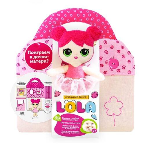 Купить Набор мягких игрушек Мякиши Кукольный дом Lola с набором одежды, Мягкие игрушки