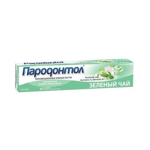 Купить Зубная паста Пародонтол Зеленый чай, 63 г