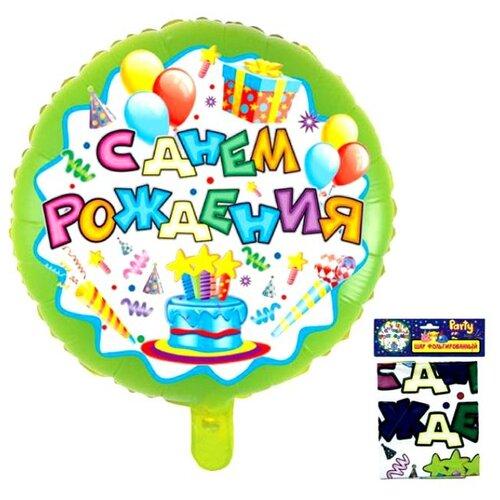 Воздушный шар Action! С Днем рождения! (1 шт.) зеленый