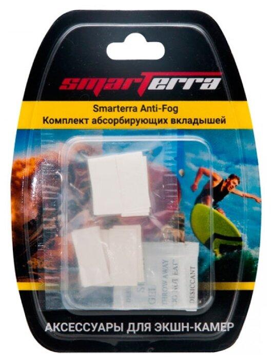 Абсорбирующие вкладыши Smarterra Anti-Fog