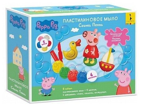 РОСМЭН Набор для лепки Пластилиновое мыло Свинка Пеппа (36479)