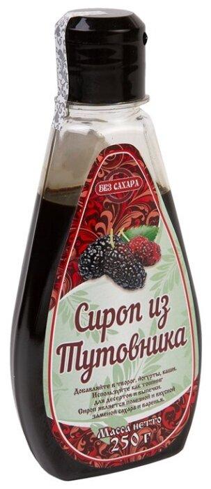 Русские традиции сироп из тутовника жидкость