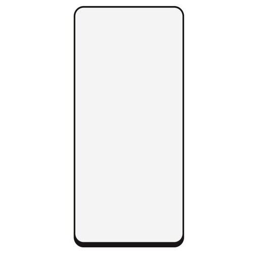 Защитное стекло HARDIZ 3D Cover Premium Tempered Glass для Xiaomi Redmi Note 9 Pro / Redmi Note 9S черный