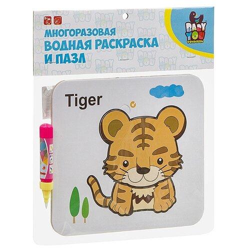 Купить BONDIBON Водная раскраска-пазл. Тигр (ВВ3694), Раскраски